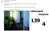 Image_31.png